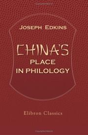 China's place in philology by Joseph Edkins
