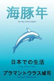 Cover of: The Year of the Dolphin