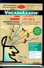 Cover of: Vocabulearn Greek: Level 1  |