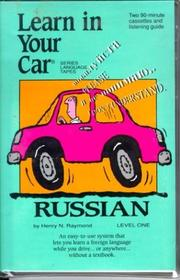 Cover of: Russian: Level 1