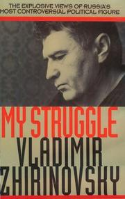 Cover of: My struggle