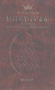 Cover of: Siddur: ArtScroll Transliterated Linear  | Nosson Scherman
