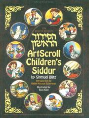 Cover of: Artscroll Children's Siddur (Artscroll Youth Series)