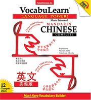 Cover of: VocabuLearn Mandarin Chinese Complete (Vocabulearn Language Power!)