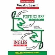 Cover of: Vocabulearn