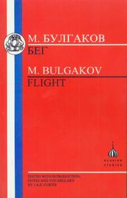 Cover of: M. Bulgakov