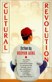 Cultural revolution by Norman Wong