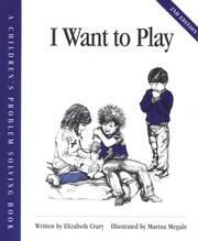 Cover of: I want to play