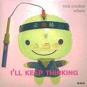 Cover of: I'll keep thinking