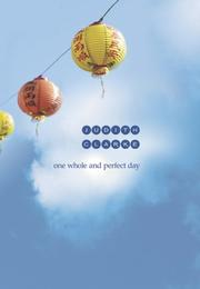 Cover of: One Whole & Perfect Day