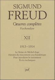 Cover of: Oeuvres complètes: psychanalyse