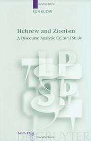 Cover of: Hebrew and Zionism | Ron Kuzar