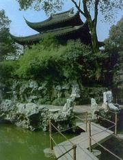 Cover of: Gardens in Suzhou