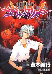 Cover of: Neon Genesis Evangelion Vol. 9 (Shin Seiki Ebangerionn) (in Japanese)