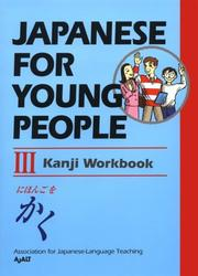 Cover of: Japanese for Young People III | AJALT