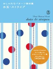 Cover of: Petite Pattern Book - Dots & Stripes