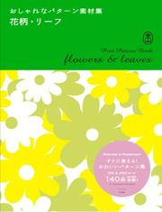 Cover of: Petite Pattern Book - Flowers & Leaves