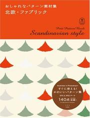 Cover of: Petite Pattern Book - Scandinaviab Style