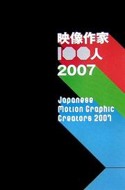Cover of: Japanese Motion Graphic Creators 2007