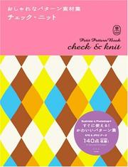 Cover of: Petite Pattern Book - Check & Knit