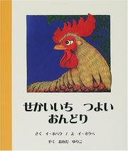 Cover of: The Strongest Rooster Ever