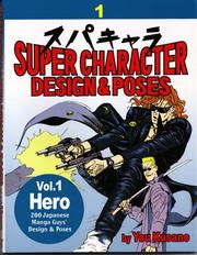 Cover of: Super Character Design & Poses | You Kusano
