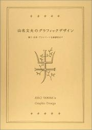 Cover of: Ayao Yamana Graphic Design | Ayao Yamana
