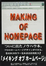 Cover of: Making of homepage