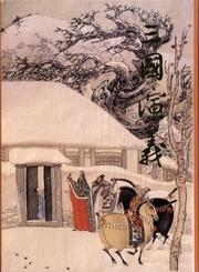 Cover of: Three Kingdoms