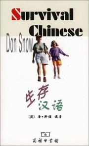 Cover of: Survival Chinese