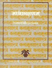 Cover of: Matralaksanam (Indira Gandhi National Centre for the Arts) |