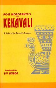 Cover of: Kekavali