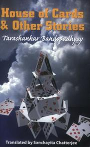 Cover of: House of cards & other stories