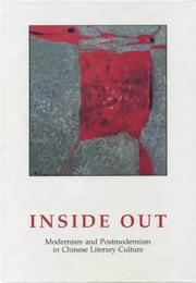 Inside Out by Wendy Larson