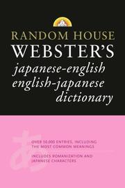 Cover of: Random House Webster's Japanese-English English-Japanese Dictionary
