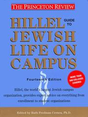 Cover of: Hillel Guide to Jewish Life on Campus, 14th Edition (Hillel Guide to Jewish Life on Campus)