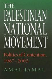 Cover of: The Palestinian National Movement | Amal Jamal