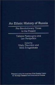 An Ethnic History of Russia
