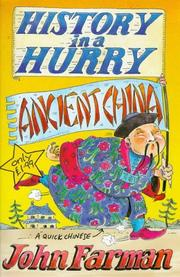 Cover of: Ancient China (History in a Hurry, 10)