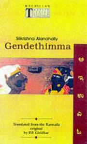 Cover of: Gendethimma =
