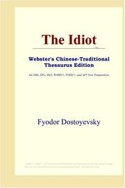 Cover of: The Idiot (Webster