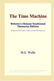 The Time Machine (Websters Chinese-Traditional Thesaurus Edition)