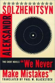 Cover of: We Never Make Mistakes(2 short novels)
