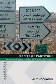 In spite of partition by Gil Z. Hochberg