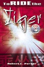 Cover of: To Ride the Tiger with Audio CD Inside