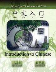 Introduction to Chinese by Wei-ping Kong