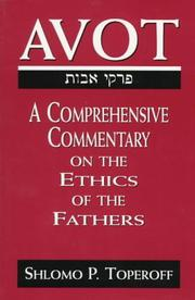 Cover of: Lev avot