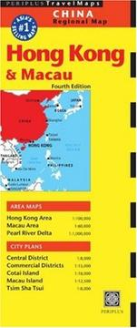Cover of: Hong Kong Travel Map | Periplus