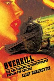 Overkill by Eliot Borenstein