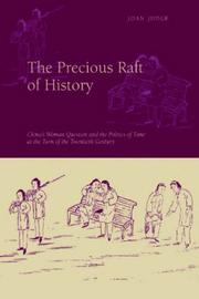 Cover of: The precious raft of history